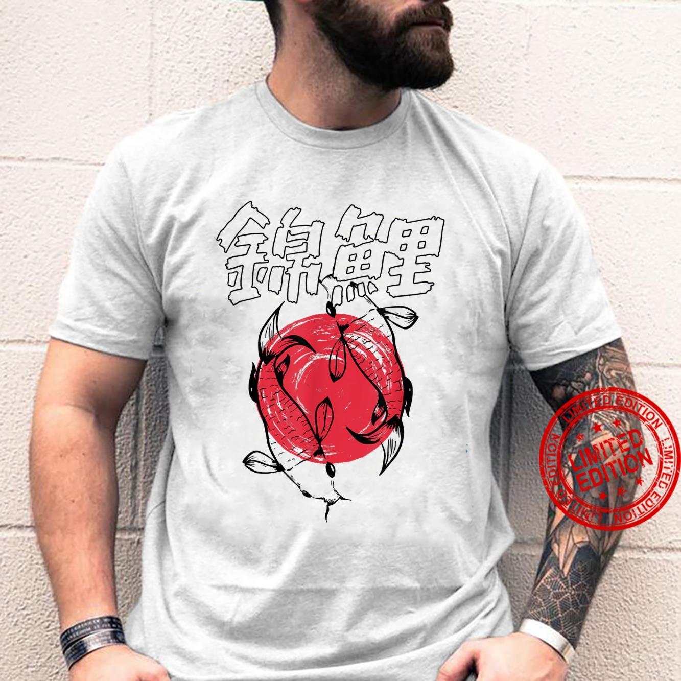 Koi Fish Japanese Art Tattoo Japan Shirt
