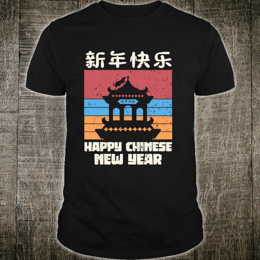 Year of the rat 2020 Shirt Chinese New Year Shirt